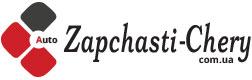 Липовец магазин Zapchasti-chery.com.ua